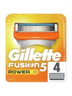 GILLETTE CARICATORI FUSION POWER X 5
