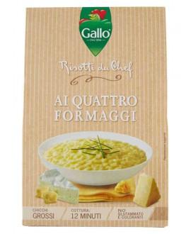 GALLO RISO 4 FORMAGGI GR.175