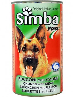 SIMBA CANE BOCCONI VITELLO GR1230